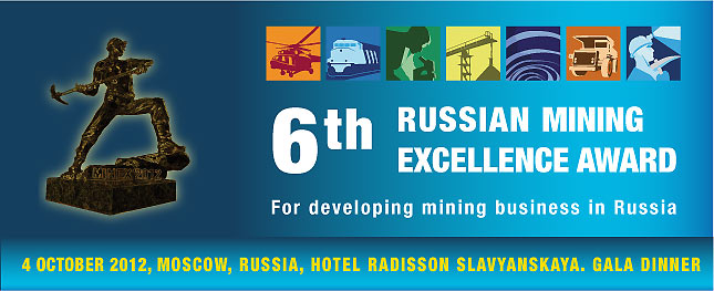 Nominate your company for the MINEX 2012 Mining Excellence Award