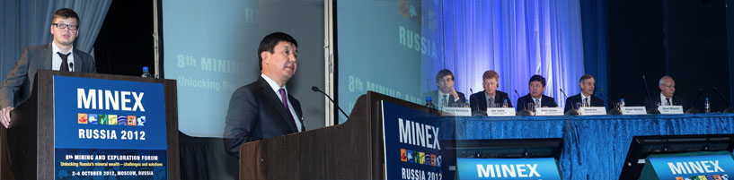 MINEX RUSSIA 2012 SPEAKERS