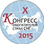 http://www.minexrussia.com/2013/wp-content/uploads/logo_CongressO-Converted-wpcf_150x150.png