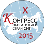 http://www.minexrussia.com/2013/wp-content/uploads/logo_CongressO-Converted.png