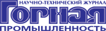 http://www.minexrussia.com/2013/wp-content/uploads/logo_Journal-Gornaya-Promyshlennost.png