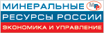 http://www.minexrussia.com/2013/wp-content/uploads/logo_Journal-Mineral-Recourses-of-Russia.png