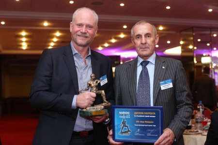 Eurasian Minerals Reports IGC Agreement With the Far East Development Fund and Explorer of the Year Award for the Malmyzh Project